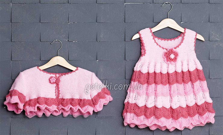 Платье и болеро для девочки 2-3 лет. Описание вязания