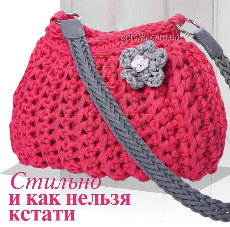 Схема для вязания спицами детская сумка