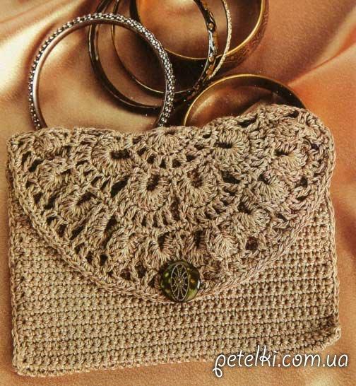 Схемы вязание крючком ажурная сумочка