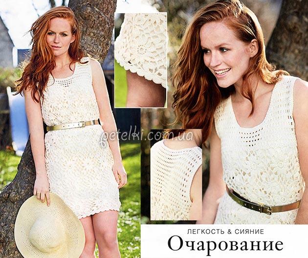 Кружевное мини-платье крючком. Схема, описание вязания