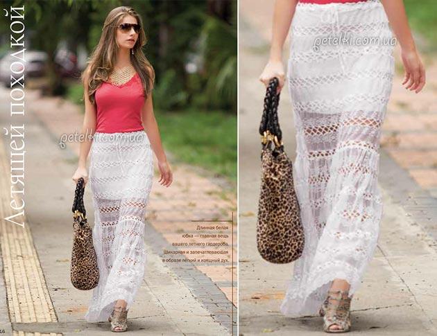 Кружевная длинная юбка крючком. Описание, схемы вязания