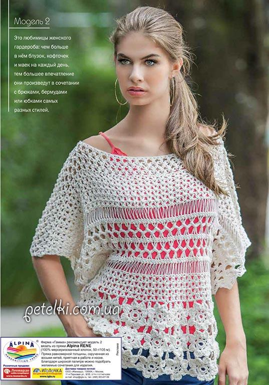 Блуза, связанная на вилке. Описание вязания, схемы