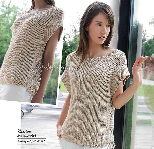 Пуловер со шнуровкой. Описание вязания спицами
