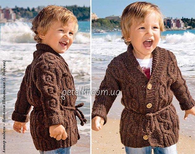Теплый жакет для мальчика 2-3 лет. Описание, схемы вязания