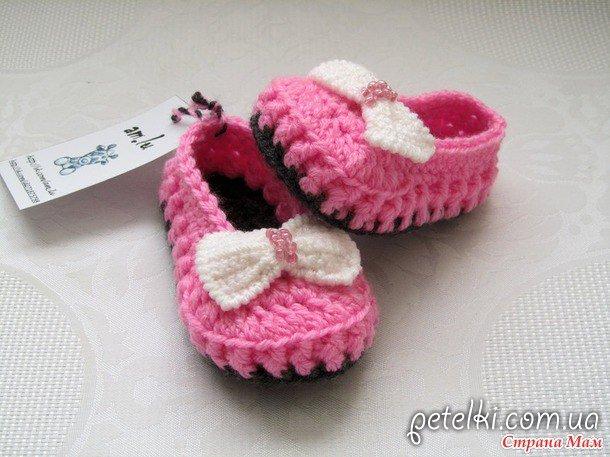 钩针:漂亮的小公主鞋 - maomao - 我随心动