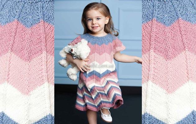 Вязание детского платья зигзагом
