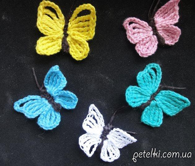 Маленькие бабочки крючком. Видеоурок, описание