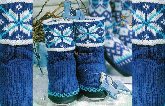 Сапожки со снежинками, вязанные спицами. Как вязать
