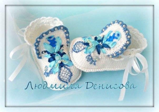 Crochet Мастер-класс, ские пинетки и Класс - Pinterest