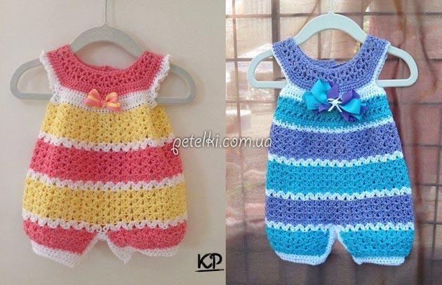 Цветные песочники для малышей. Схемы