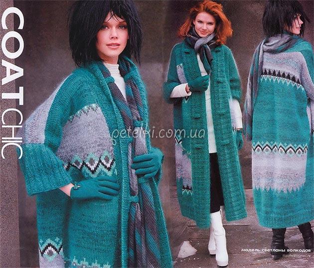 Цветное пальто от Светланы Волкодав. Как вязать