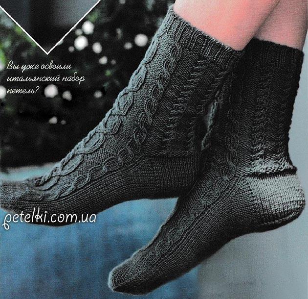 Вязаные носочки рельефными узорами. Схема, описание