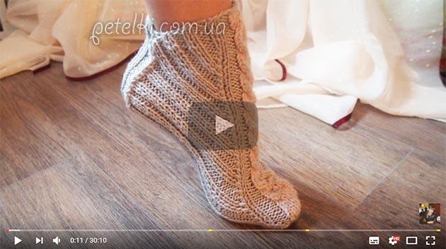 Вязаные тапочки-носки без швов. Видеоурок