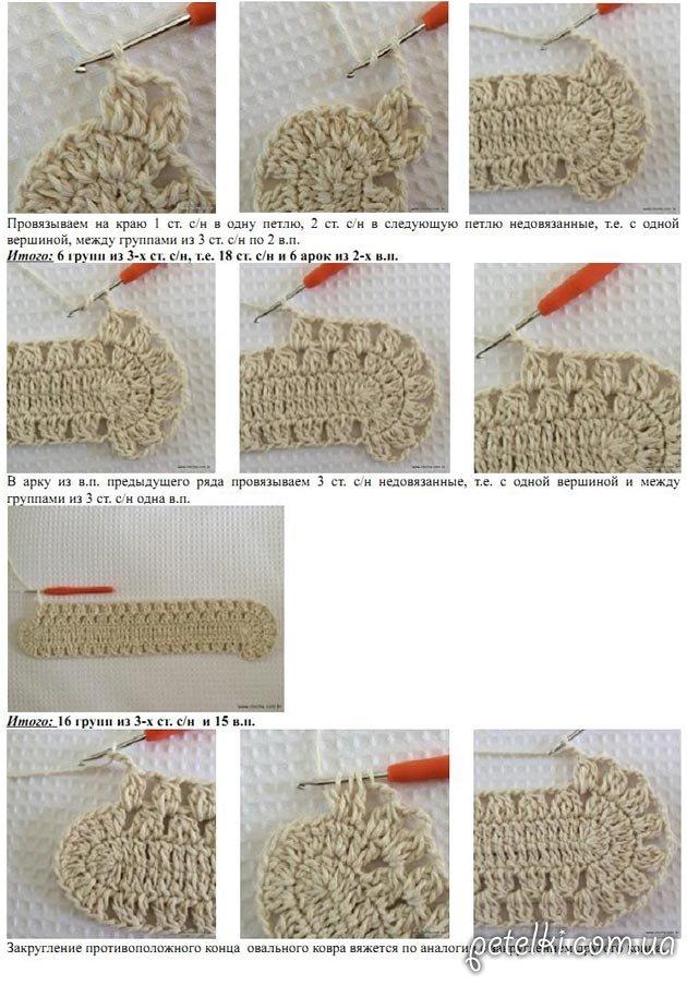 Вязание крючком пошаговое коврик 540
