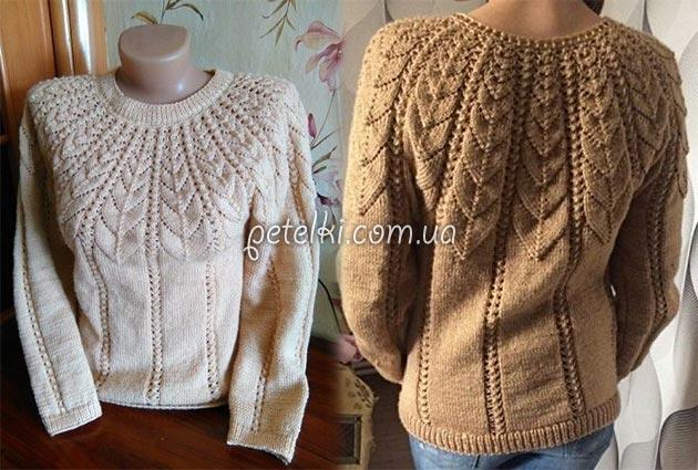 Роскошный пуловер с узорчатой кокеткой. Схема кокетки