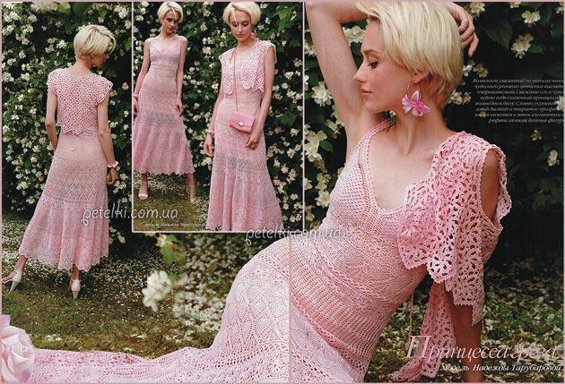 Нежное платье в пол и болеро. Схемы, описание