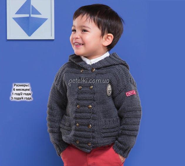 Стильный жакет спицами для мальчика (6 месяцев - 4 года). Схемы и <i>узор для вязание петельки</i> описание