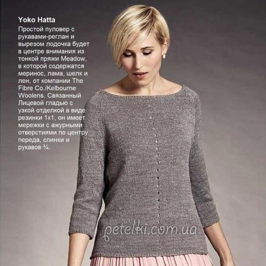 Простой пуловер-реглан с вырезом лодочка. Описание вязания