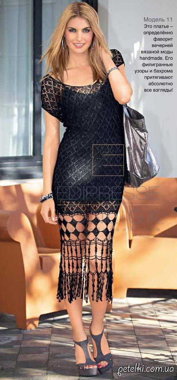 ажурное вечернее платье спицами и крючком описание схемы