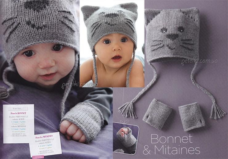 шапочка котик для малыша описание схема