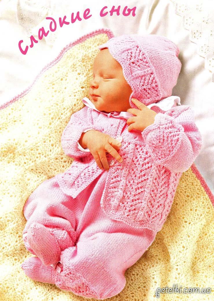 комплект для новорожденного спицами описание и схемы