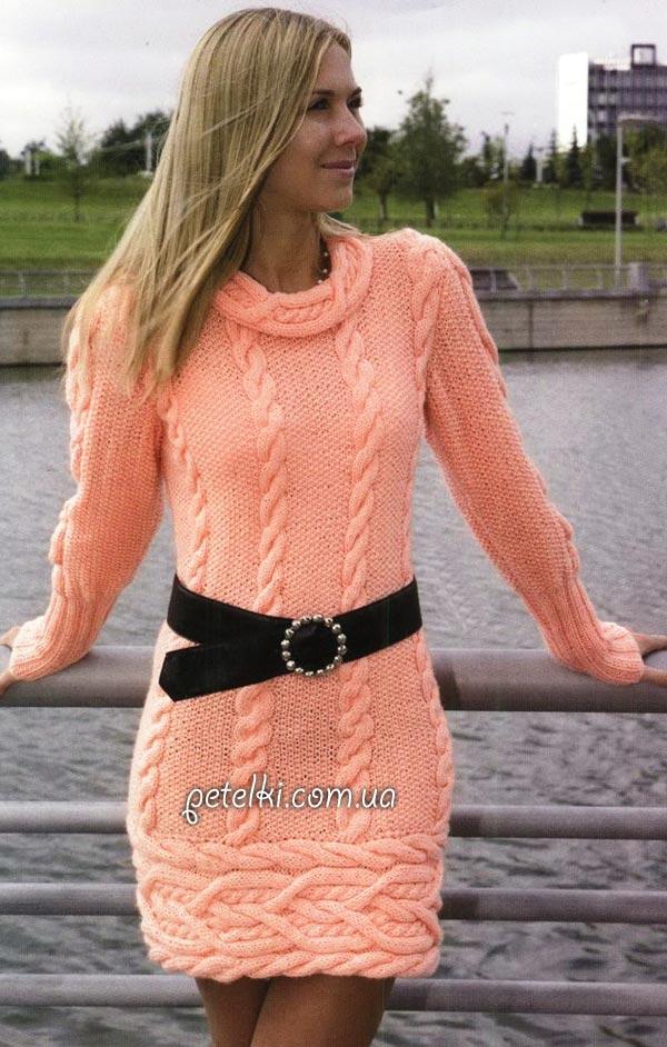 теплое платье абрикосового цвета спицами описание схемы