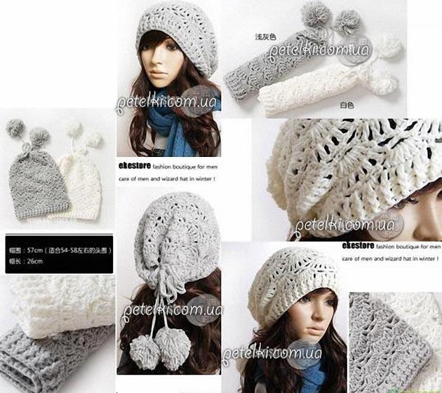 ажурная шапка чулок крючком схема вязания