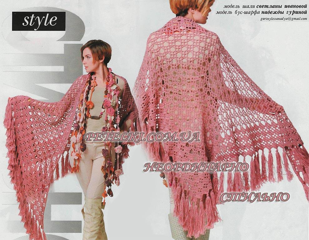 шаль и бусы шарф крючком описание вязания схемы
