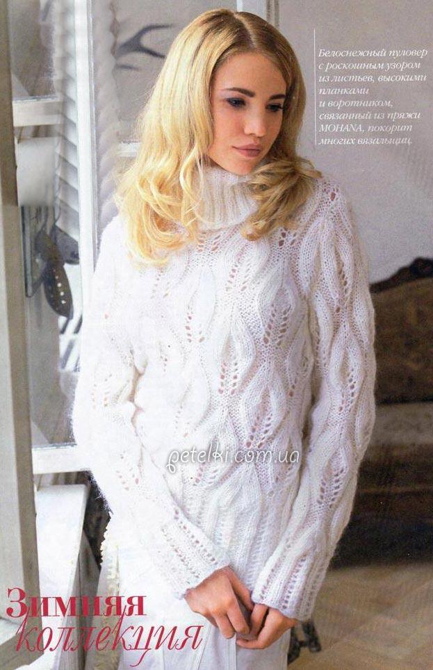 Красивый ажурный пуловер с листочками. Схема, описание вязания