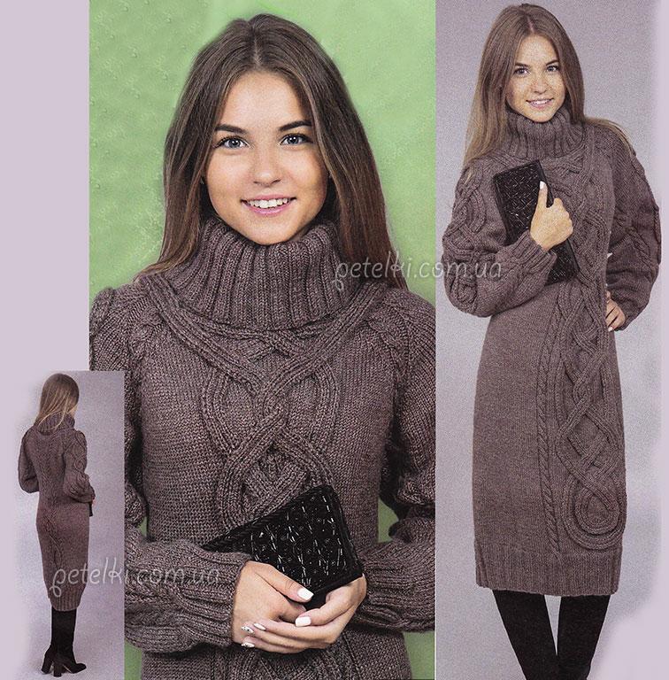 очень теплое вязаное платье описание схемы
