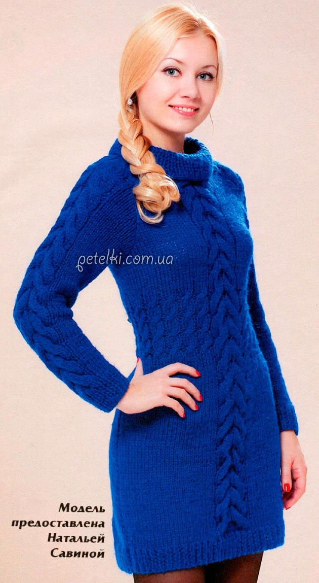 эффектное платье с косами описание схемы вязания
