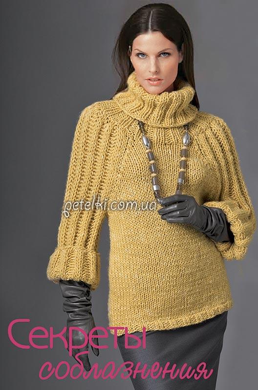 модный вязаный свитер 2015 описание вязания