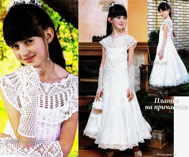нарядное платье для девочки 8 9 лет описание схемы вязания