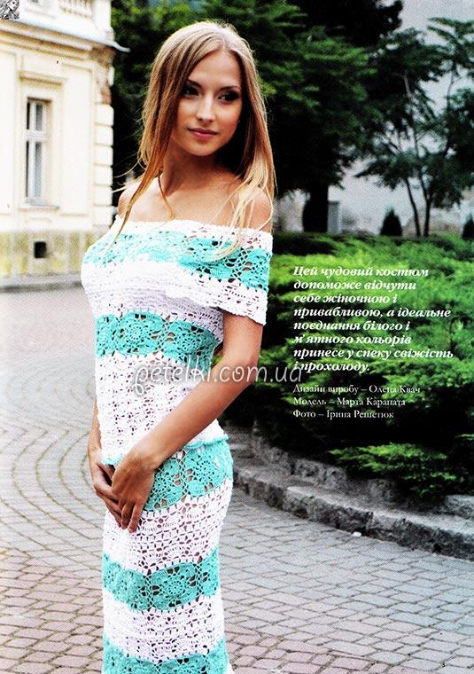 юбка и топ крючком схемы и описание вязания