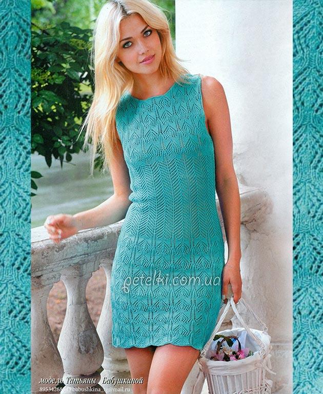мини платье спицами описание схема вязания