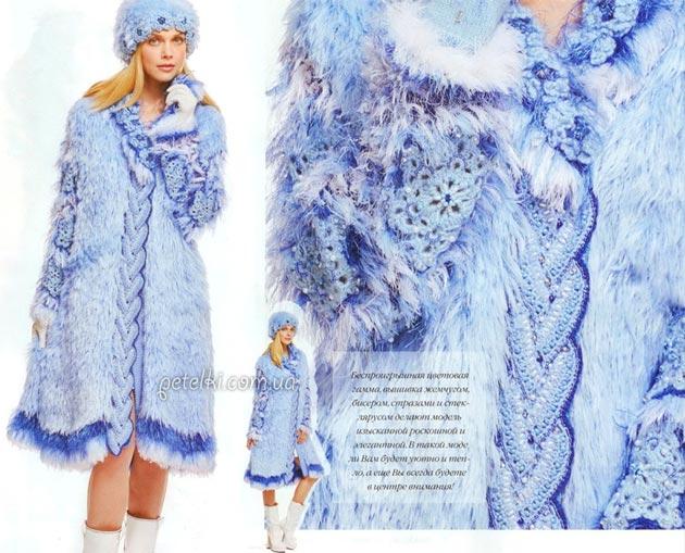 пальто и шапка из травки описание схемы вязания