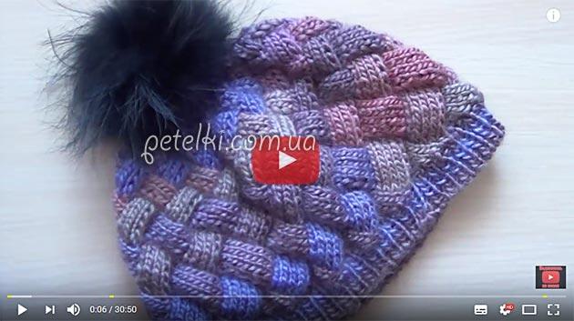 шапка энтерлак схема вязания