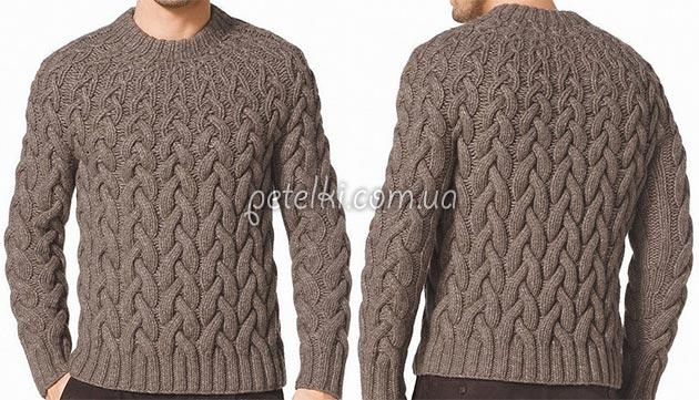 мужской пуловер с косами схемы вязания